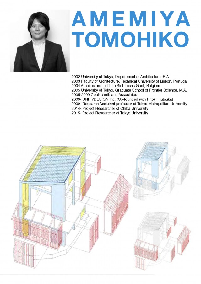 GLS - Tomohiko Amemiya